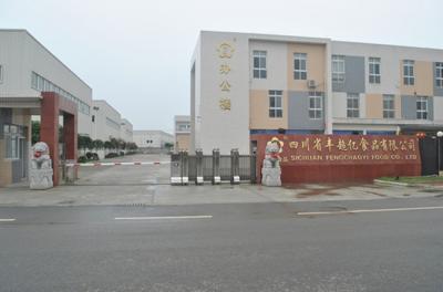 四川省丰超亿食品有限公司